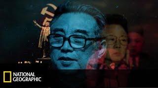 Kim Dzong Il był o krok od wojny nuklearnej z Ameryką! [Dynastia Kimów]
