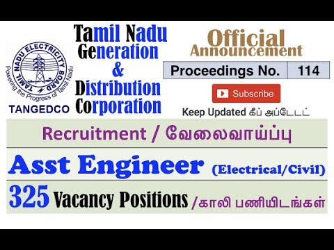 TANGEDCO Assistant Engineer Recruitment 2017 | 325 Vacancy positions