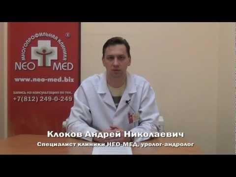 Трихомониаз – профилактика и лечение заболевания