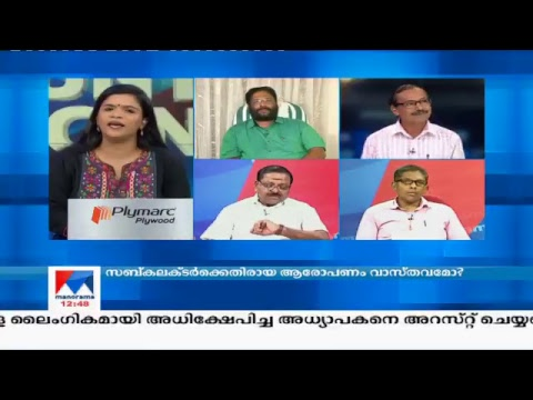 Manorama News TV Live | Malayalam News, Kerala News | Top Headlines thumbnail