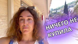 ВЛОГ Жаркий день на море В Черногории разрешены однополые БРАКИ