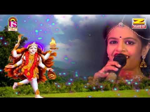 Raju Thakor & Riddhi Vala | Navratri...