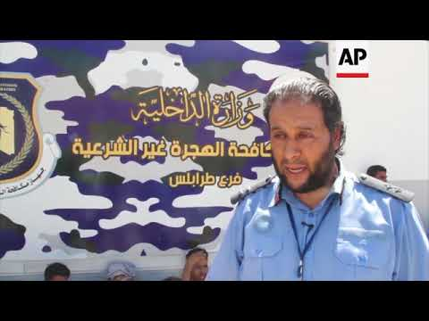 Libya deports 135 migrants back to Nigeria