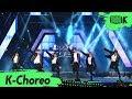 Gambar cover K-Choreo 4K NCT DREAM 'STRONGER+BOOM' NCT DREAM Choreography l @MusicBank in 강릉 191004