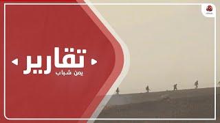 تلاحم يمني لخوض معركة مأرب