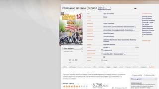 Реальные пацаны 11 сезон. Официальный трейлер. (2017г.)