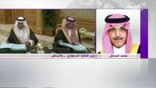 بالفيديو.. وزير المالية يكشف عن موعد عودة صرف البدلات والمكافآت.. ويوضح مزايا القرار الملكي