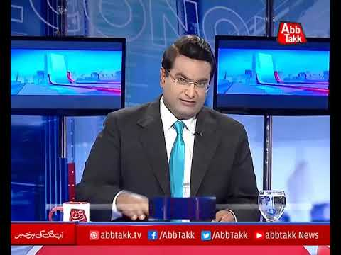Rupiya Paisa | 04 December 2017 | AbbTak News
