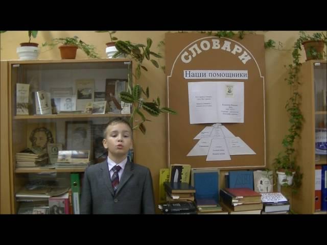 Сергей Воробьев читает произведение «Детство» (Бунин Иван Алексеевич)