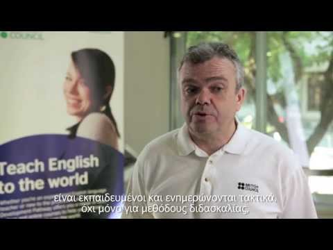 English courses for adults | British Council Greece