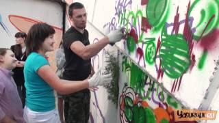 Уроки граффити в Сургуте #4
