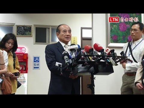 暗批韓郭國防概念 王金平提國防「三要」
