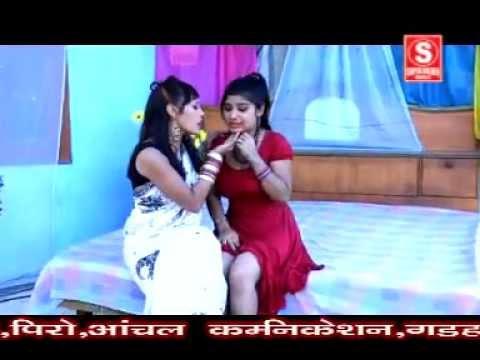 Aailu Gaal Katwake   Naina Char Kareli   Deepak Tiwari   Super Golden