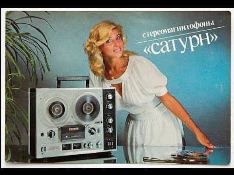 Приключения Электроника (1979) смотреть онлайн или скачать