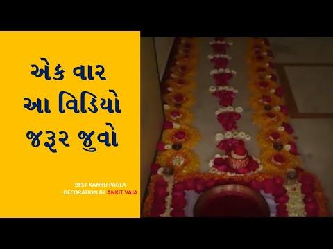 Kanku Pagla 2 Ceremony at Home Gujarat Rajkot 2017