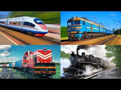 Изучаем поезда и