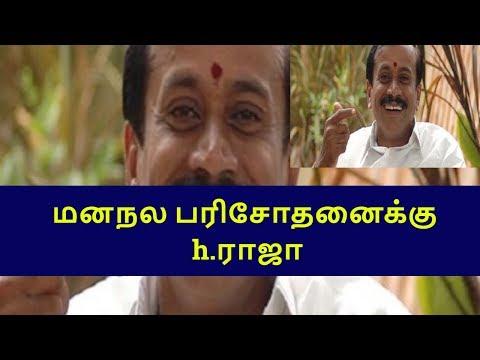 high court directed the chennai police to explain|tamilnadu political news|live news tamil