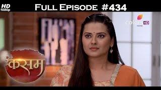 Kasam - 17th November 2017 - कसम - Full Episode