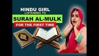 Hindu Girl Reacts To SURAH AL-MULK | EMOTIONAL QURAN RECITATION | ISLAMIC HOLY BOOK | REACTION |
