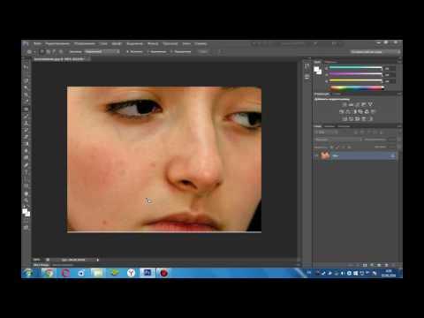 Как убрать пятна на изображении | Photoshop CS6
