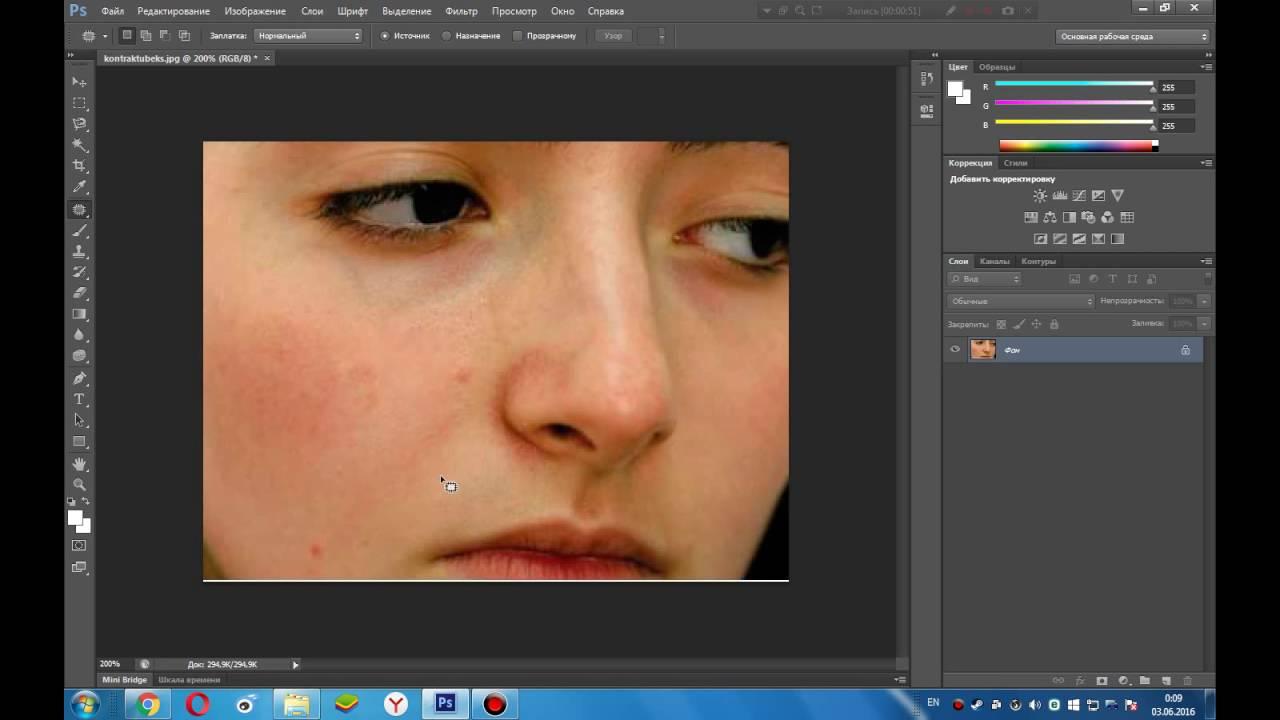 уверен многие уроки фотошопа как удалить порванности фото время выполнения