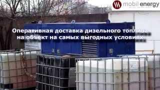 Аренда дизельных электростанций и генераторов(, 2013-04-09T09:17:45.000Z)