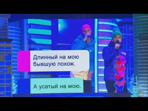 Видео: КВН ДАЛС - 2015 Высшая лига Финал Музыкалка