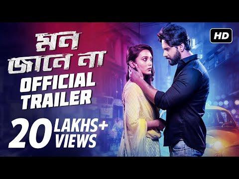 Mon Jaane Na (মন জানে না) | Official Trailer | Yash | Mimi | Shagufta Rafique | SVF