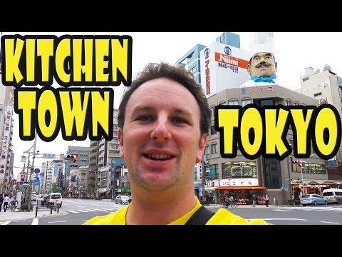Kappabashi Kitchen Town in Tokyo Japan
