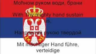 National Anthem of Serbia with Lyrics (Serbian, English, Russian, German)