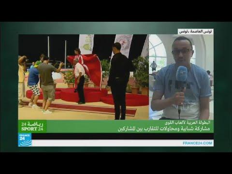 التونسية حبيبة الغريبي تحرز ذهبية 3000 متر موانع في البطولة العربية  - 19:22-2017 / 7 / 17