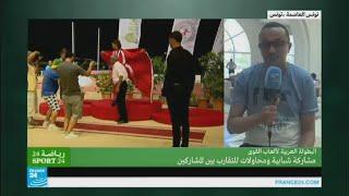 التونسية حبيبة الغريبي تحرز ذهبية 3000 متر موانع في البطولة العربية