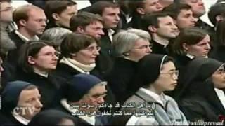 يثبت بالدليل اسم الرسول محمد في الإنجيل فيلم أمريكي قصير يثير ضجة في الأوساط الكنسية في العالم