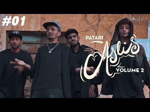 Kasani | Lyari Underground Rapperz (LUG) | Patari Aslis Vol 02 Ep 01 | Full Song