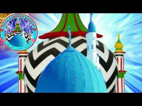 Shahzad-E-Huzur Ameen-E- Shariyat Hazrat Allama Maulana (SALMAN RAZA KHAN)  Sahab qibla 26/09/2018