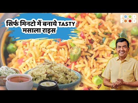 30 Minute Mein Daawat | Masala Bhaat | Chef Sanjeev Kapoor