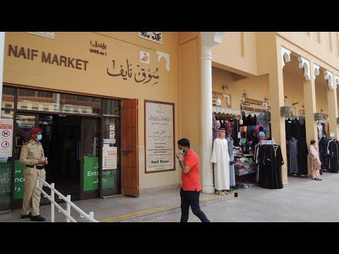 Naif Souk Deira Dubai