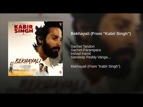 Bekhayali Mein Bhi Tera Hi Khayal Aaye Full Audio Song Kabir Singh  New Song 2019