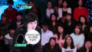 Kim mi-kyung show Ep.1 :  히든탤런…