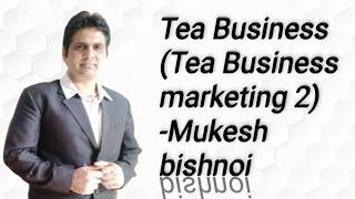 Tea Business ‐ Tea Business Marketing 2 ( 9499347308 )