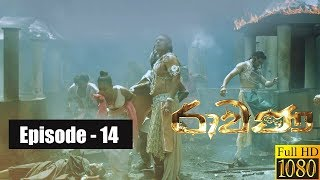 Ravana | Episode 14 12th January 2019 Thumbnail
