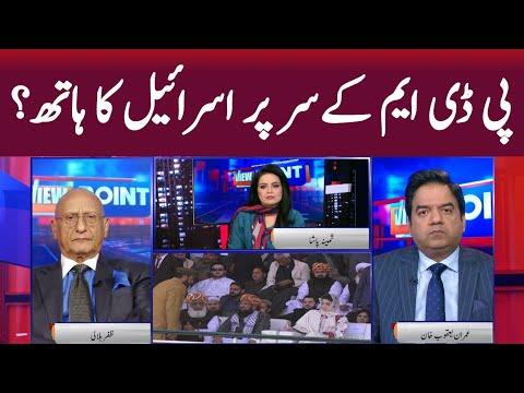 Imran Yaqub Khan Latest Talk Shows and Vlogs Videos