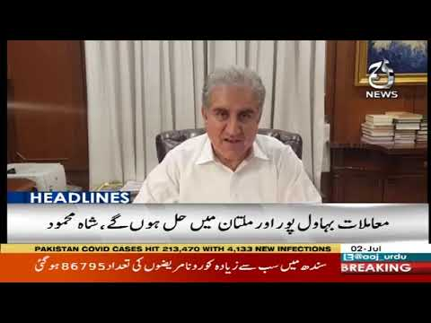 Headlines 10 AM | 2 July 2020 | Aaj News | AJT