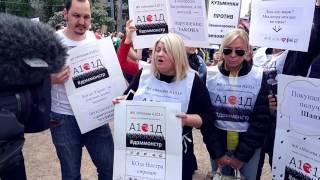 Против Дома-Монстра. Митинг на Суворовской площади 27.05.17