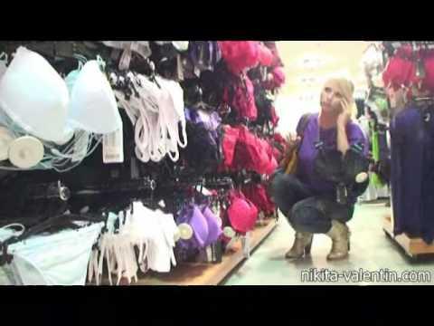 Nikita Valentin Shopping Skills