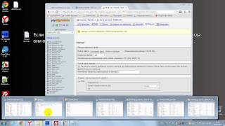 5. Как восстановить сайт на Wordpress из бекапа. Как сделать импорт базы данных MSQL из дампа.(, 2014-07-30T14:59:12.000Z)