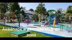 KHAOLAK EMERALD BEACH RESORT AND SPA Таиланд