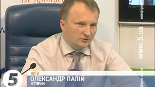 Волинь: Російський слід у Сеймі Польщі