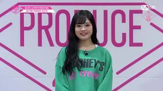 Video subbed by @pd48subs, a subbing team for Produce 48. All right...