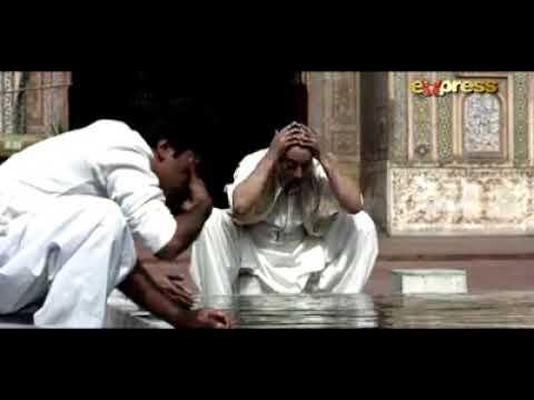 Subhan Ramzan  - Ramzan  NAAT